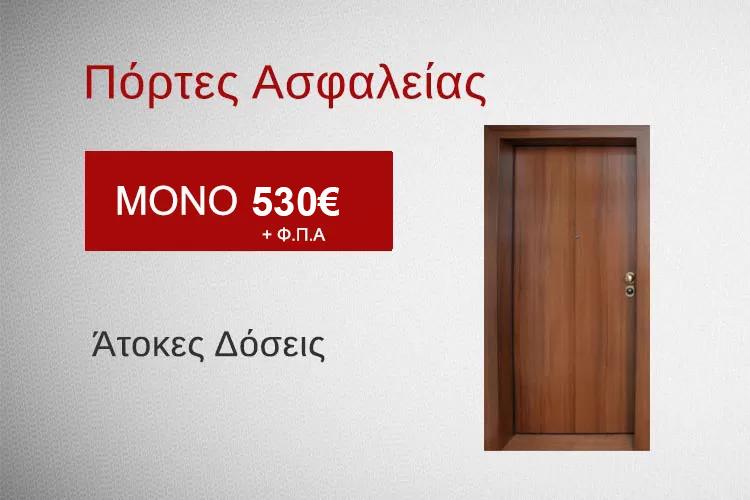 image 530